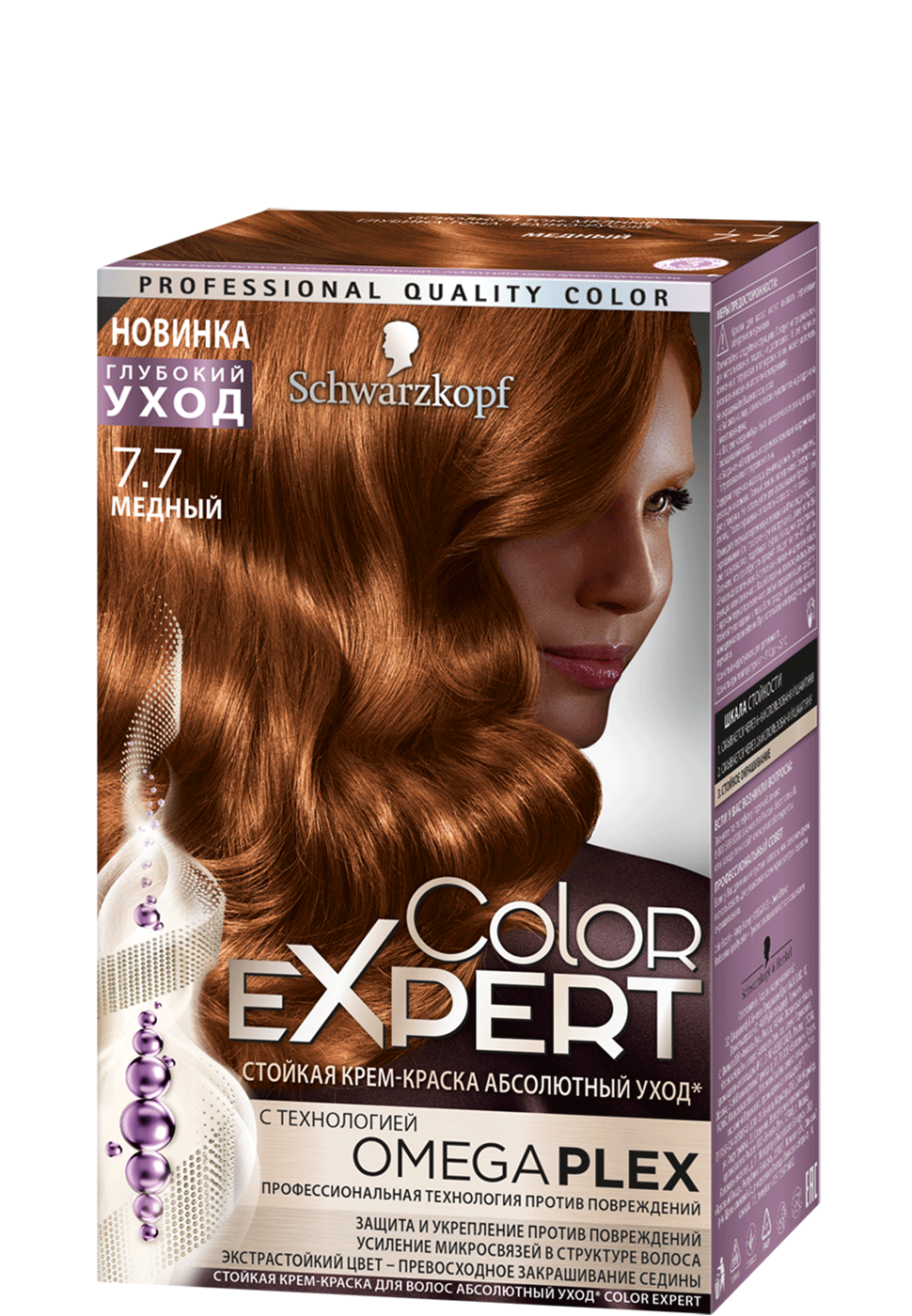 Color Expert Intensiv-Plege Color Creme 7-32 Dunkles Beigeblond