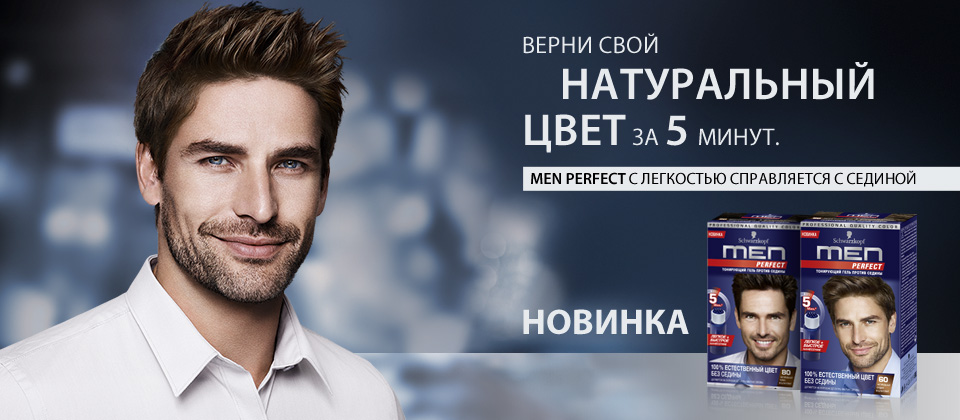 SK_MP_Visual_Home_960x420_ru