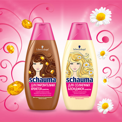 Schauma_blonde_brown_thumb