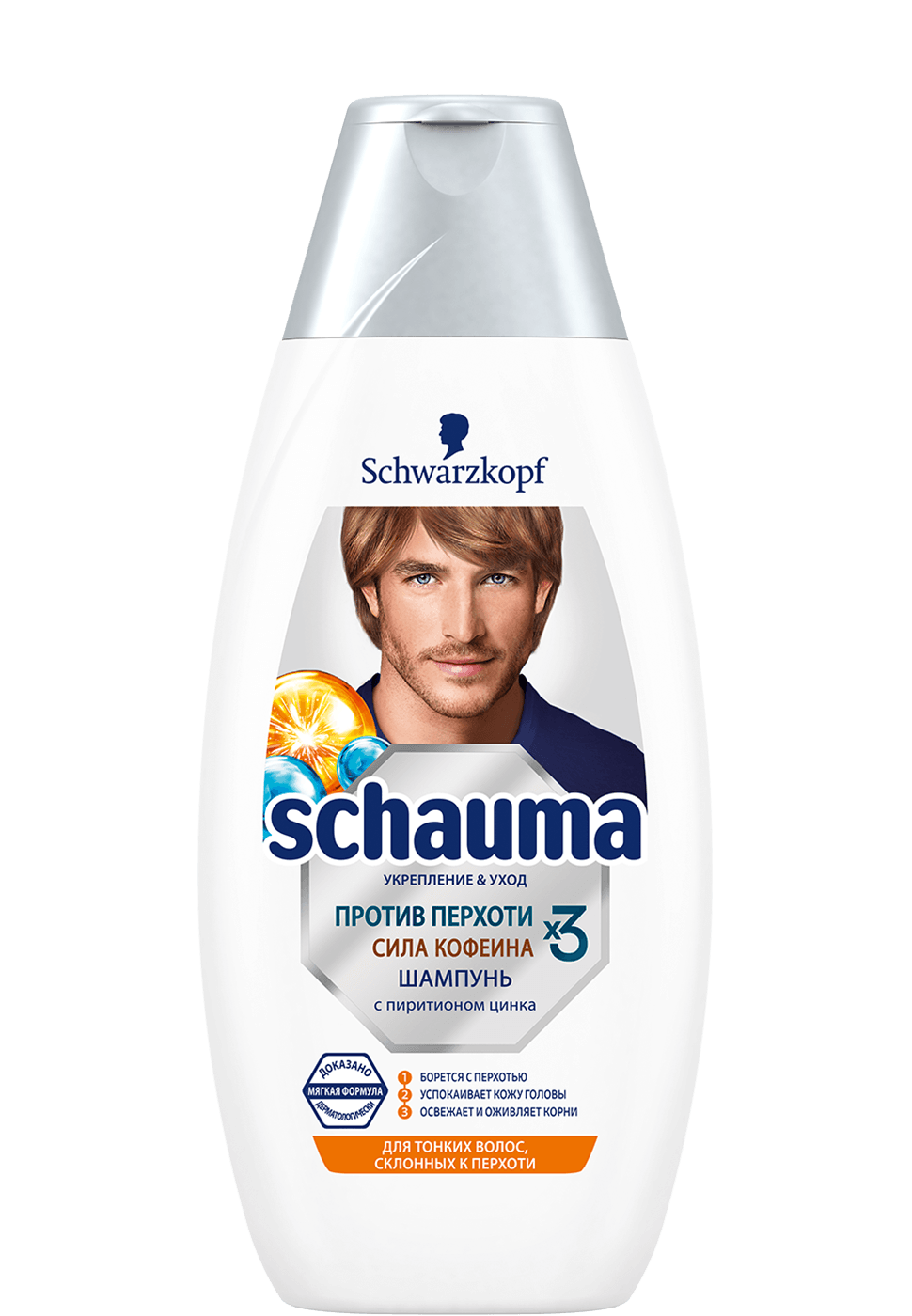 schauma_ru_for_men_anti_dandruff_caffein_power_shampoo_970x1400