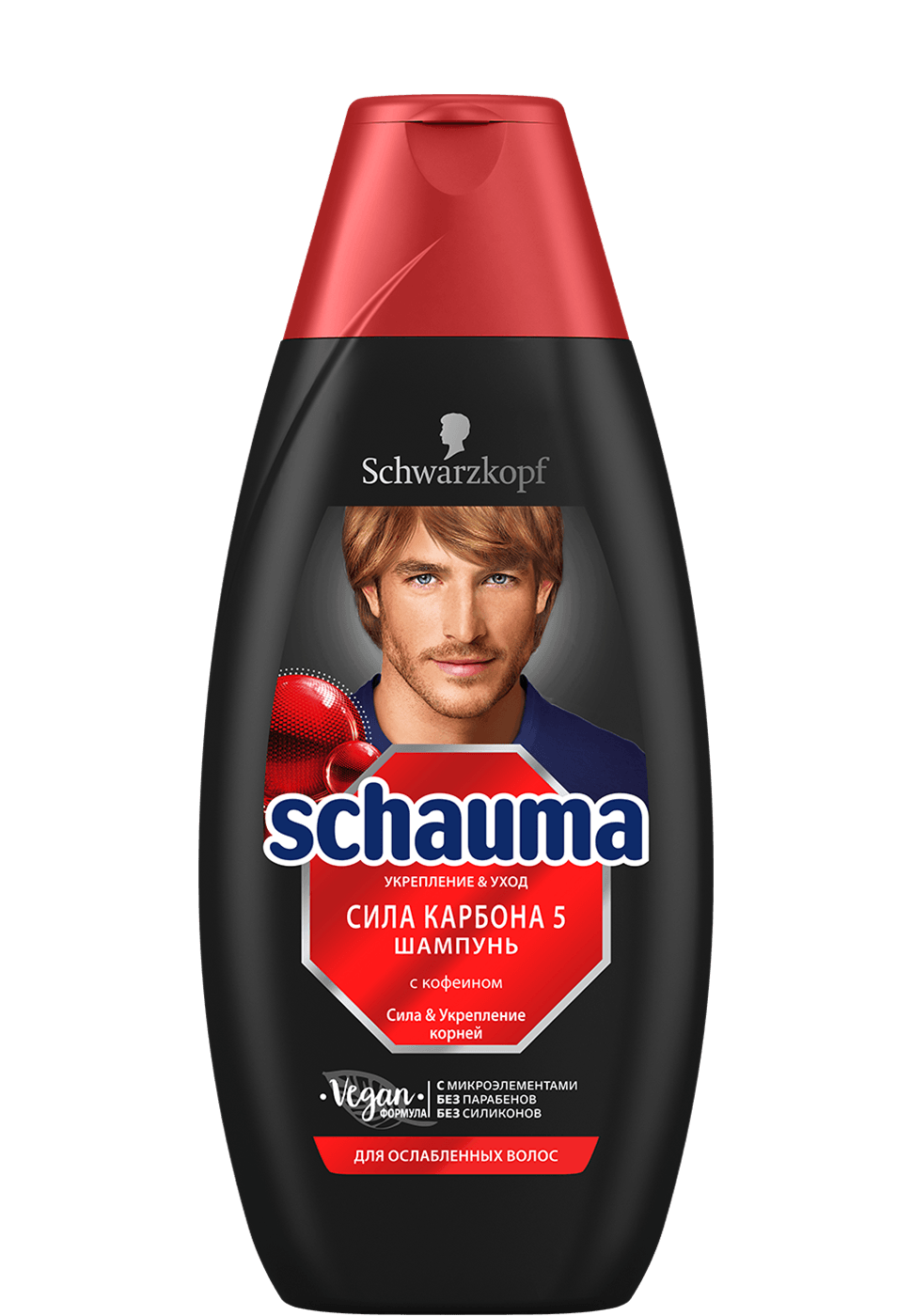 schauma_ru_carbon_force_5_shampoo_970x1400