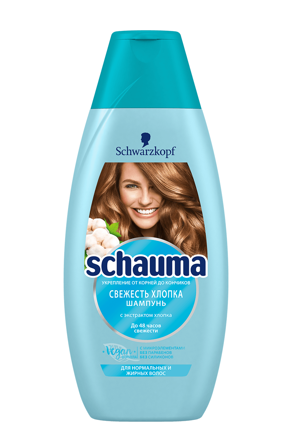 schauma_ru_cotton_fresh_shampoo_970x1400