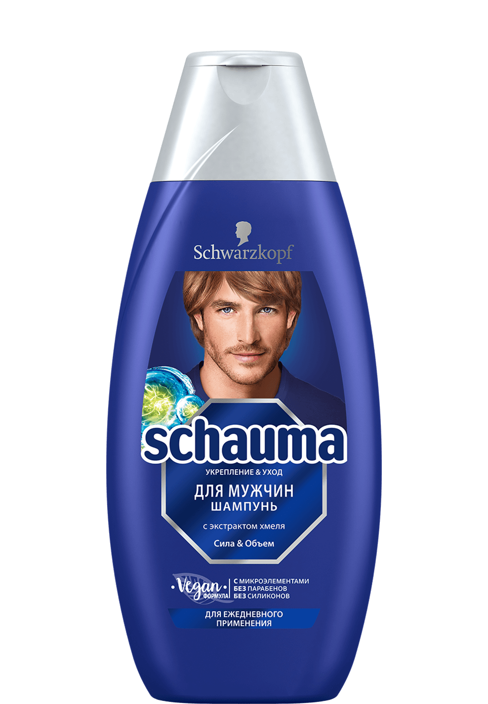 schauma_ru_for_men_shampoo_970x1400