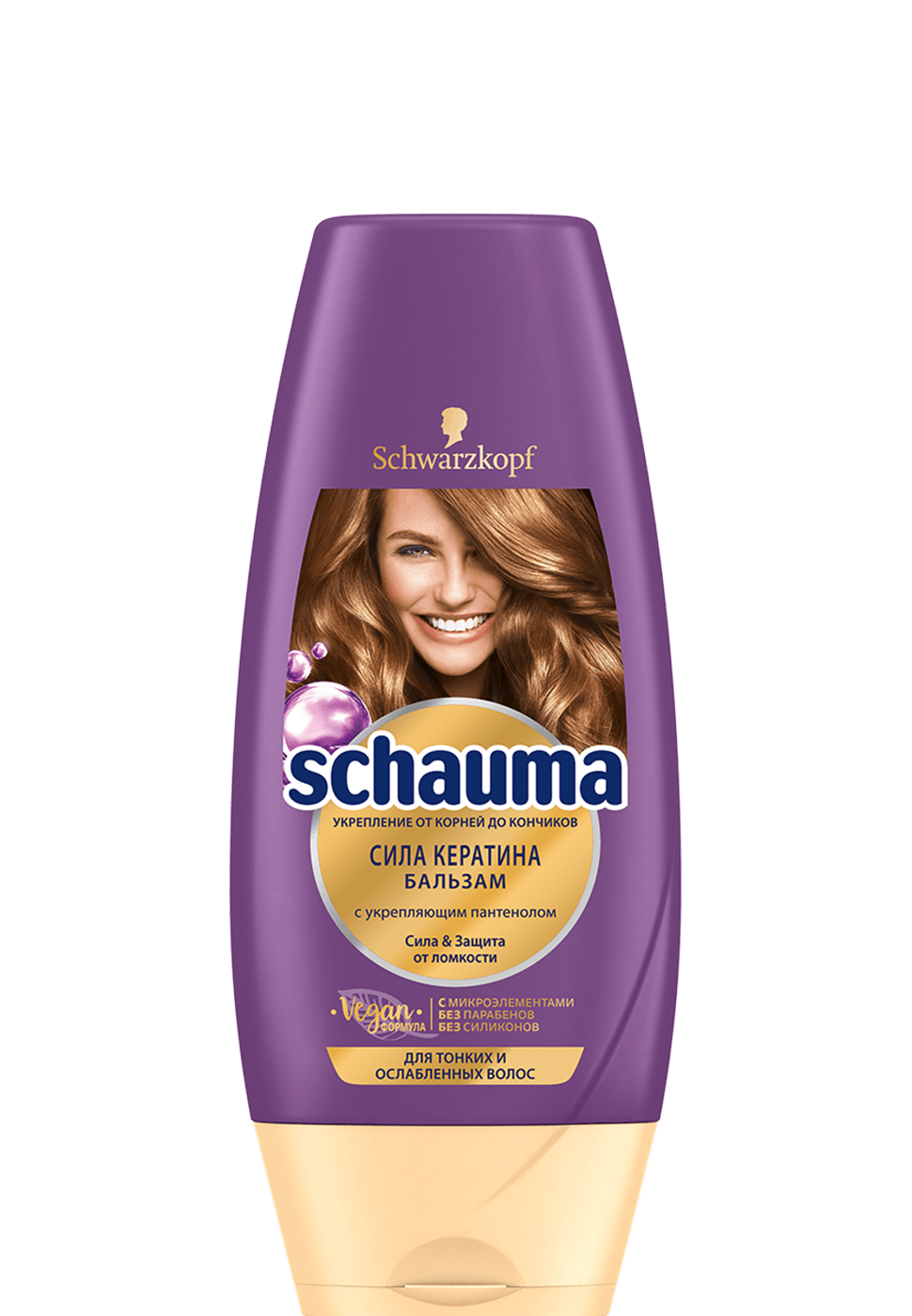 schauma_ru_keratin_strong_conditioner_970x1400