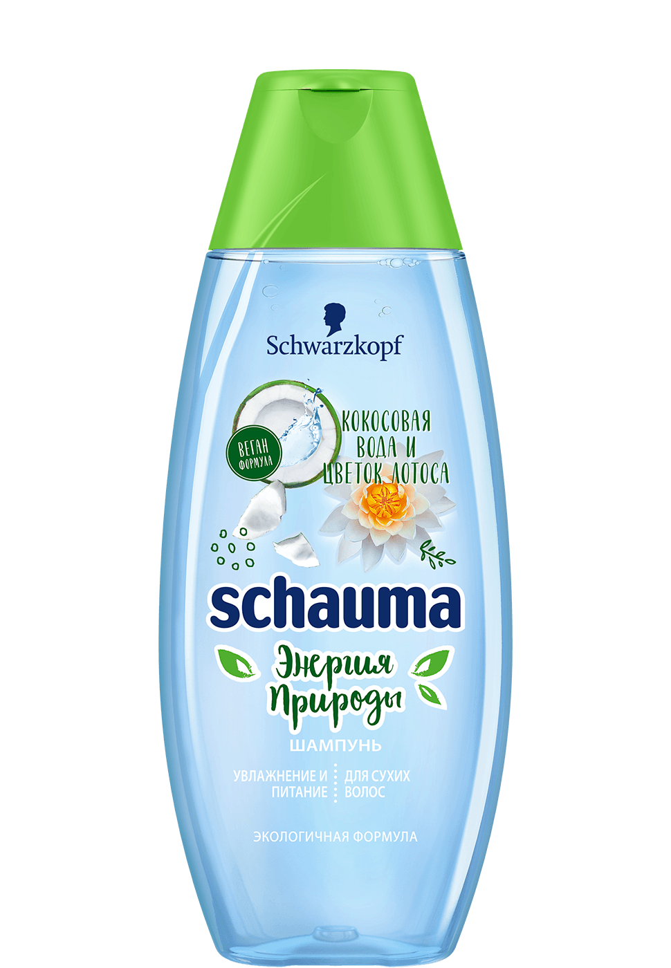 schauma_ru_nature_moments_coconut_water_shampoo_970x1400