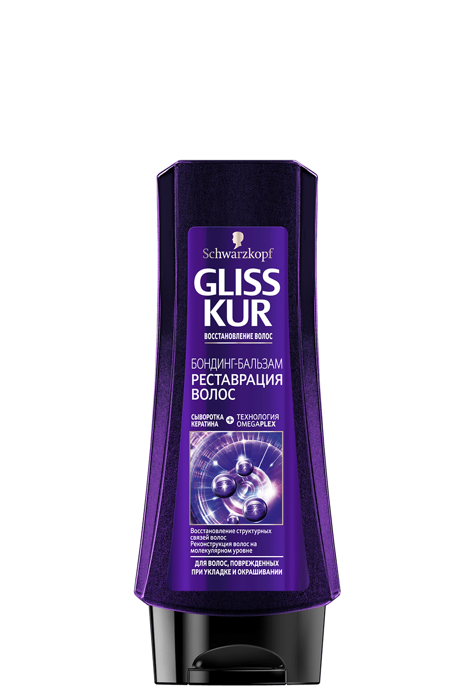 glisskur_ru_fiber_therapy_conditioner_970x1400