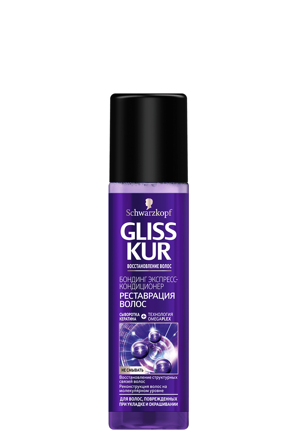 glisskur_ru_fiber_therapy_express_repair_conditioner_970x1400