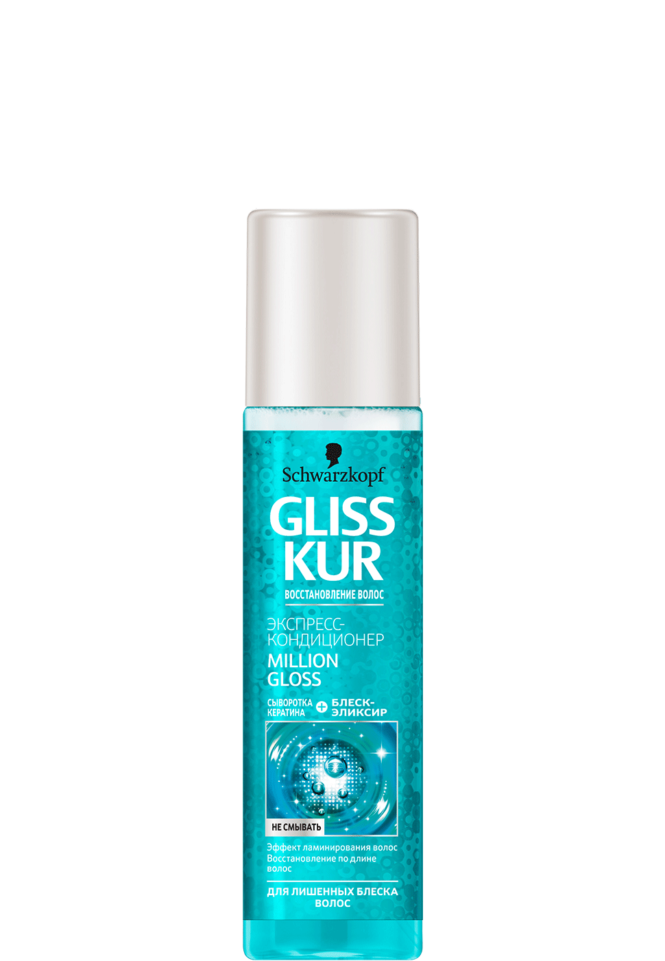 Экспресс-кондиционер Gliss Kur Million Gloss