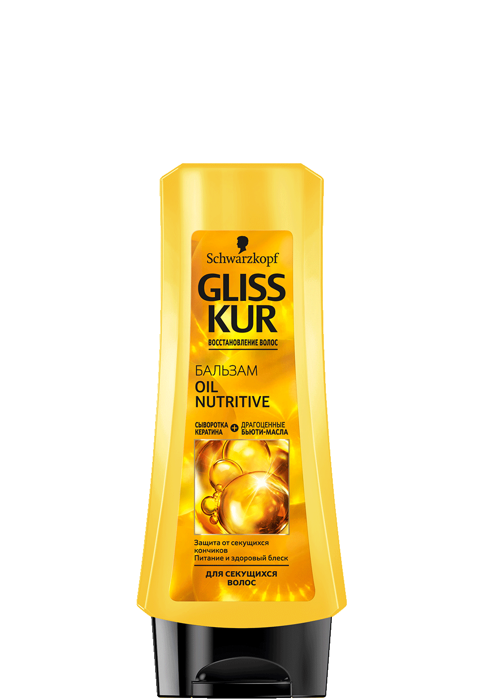 glisskur_ru_oil_nutritive_conditioner_970x1400
