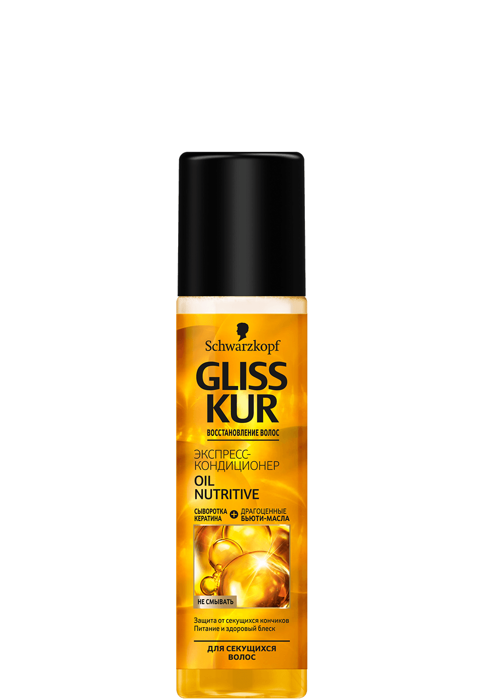 glisskur_ru_oil_nutritive_express_repair_conditioner_970x1400