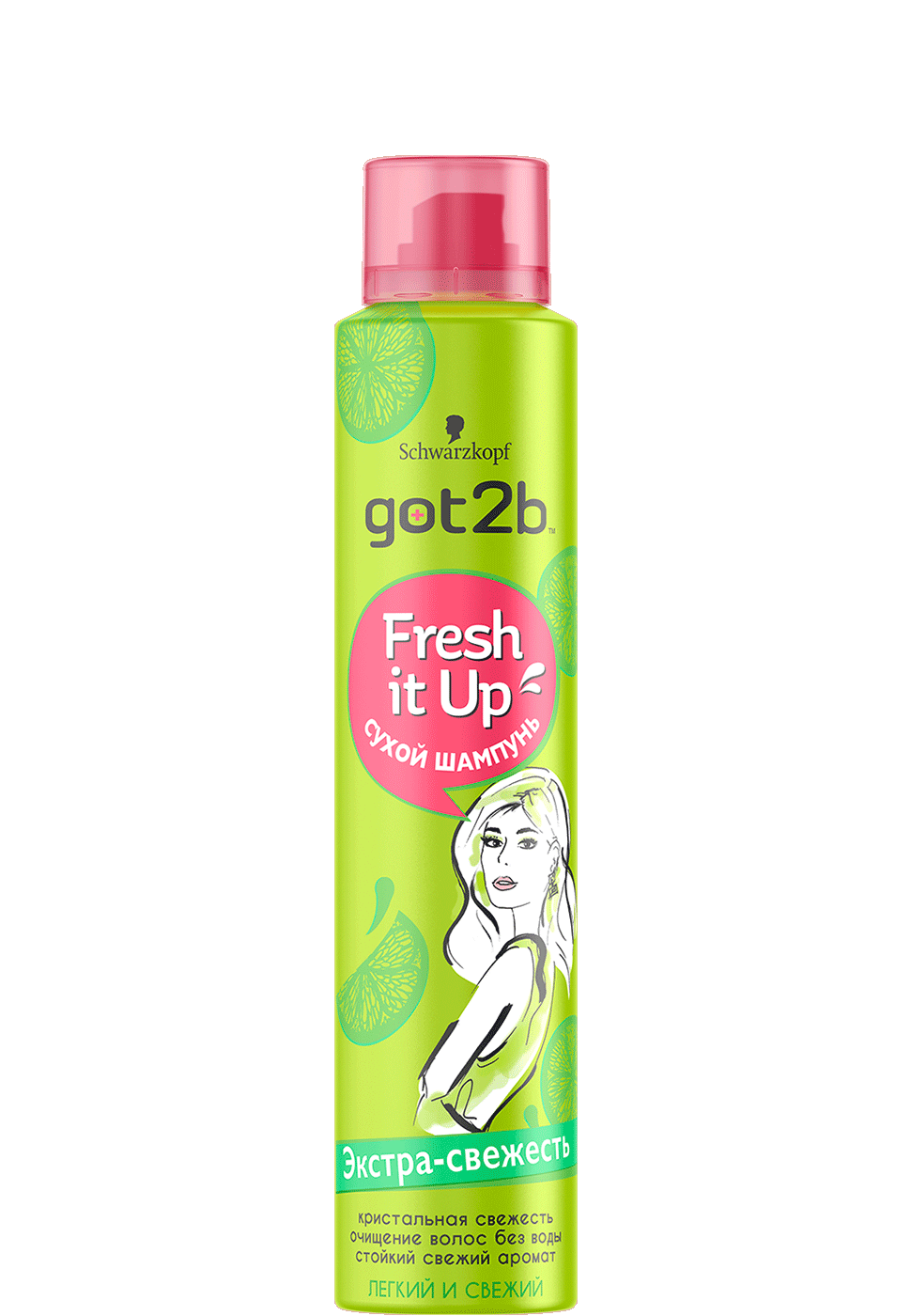 got2b_ru_fresh-it-up_fresh_970x1400