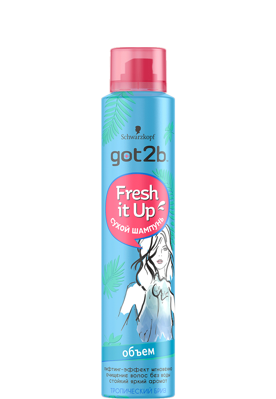 got2b_ru_fresh-it-up_volume_970x1400