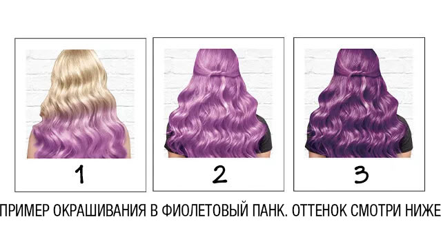 got2b_color_com_color_shampoo_639x328