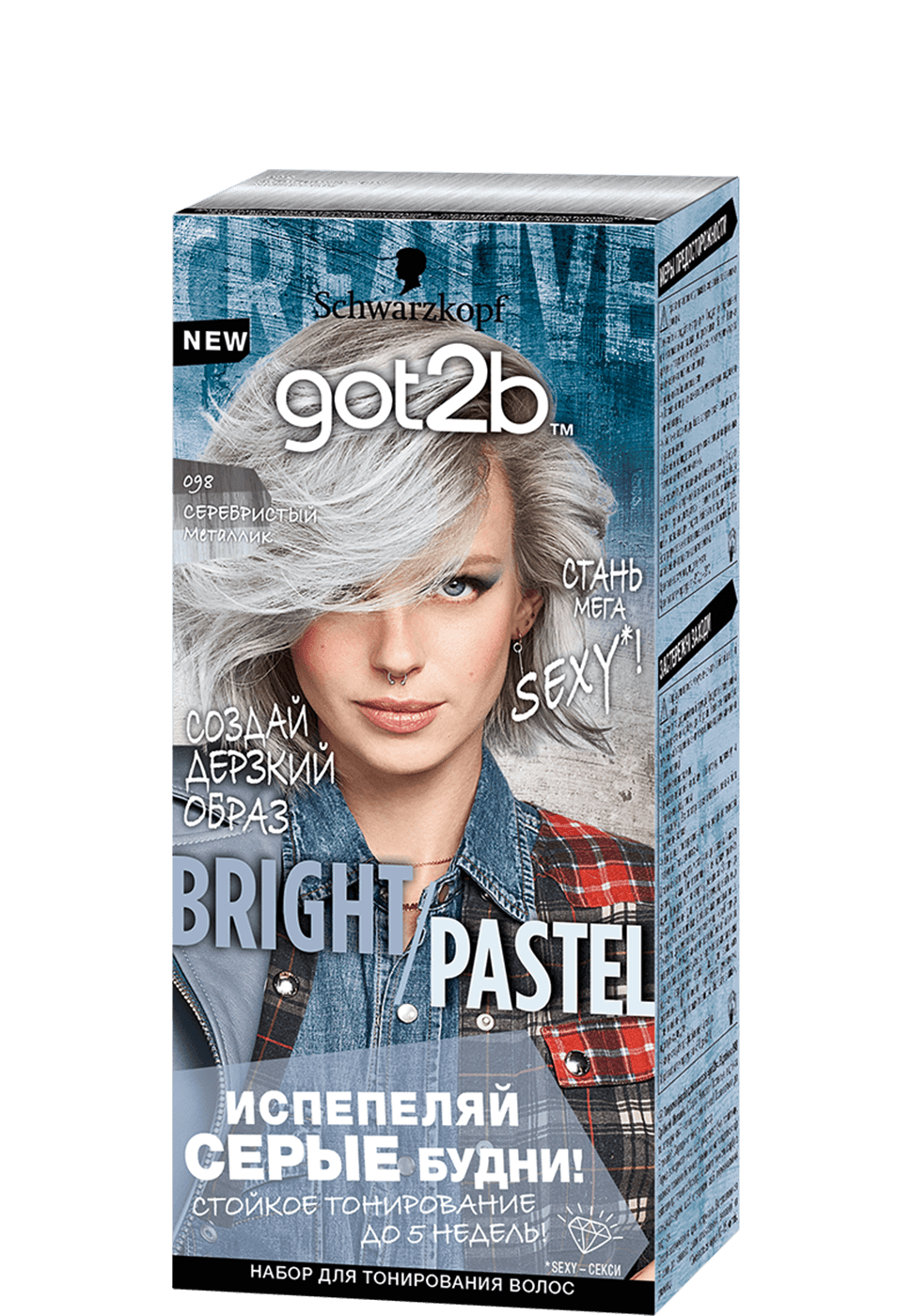 got2b_color_com_bright_pastel_098_steel_silver_970x1400
