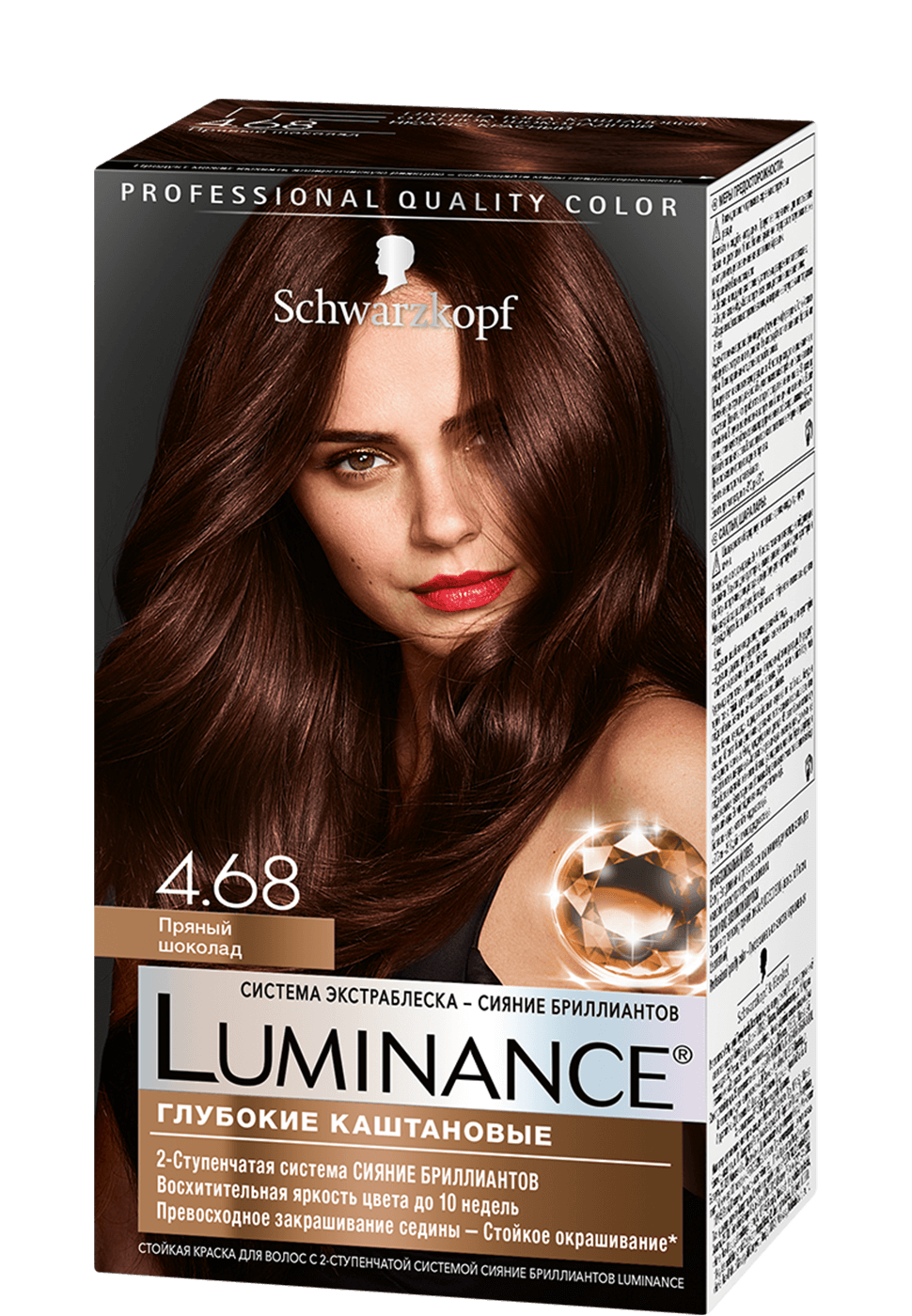 luminance_ru_deep_brunettes_4_68_970x1400