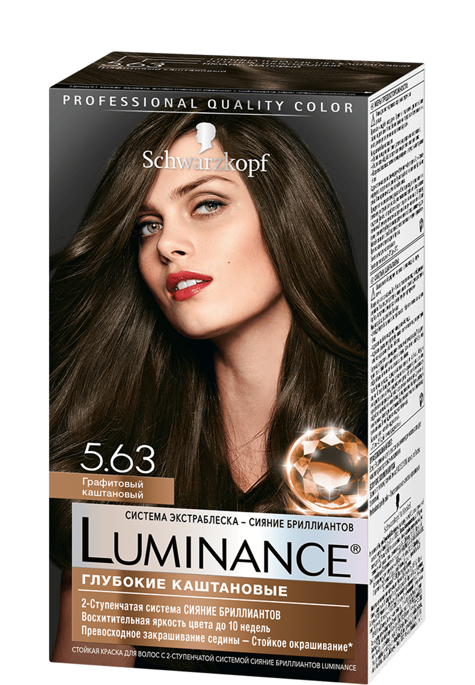 luminance_ru_deep_brunettes_5_63_970x1400