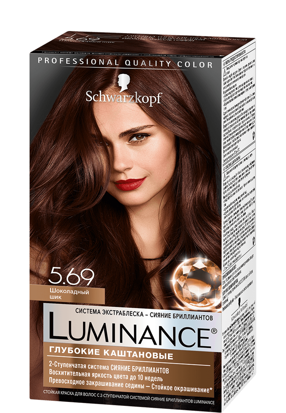 luminance_ru_deep_brunettes_5_69_970x1400