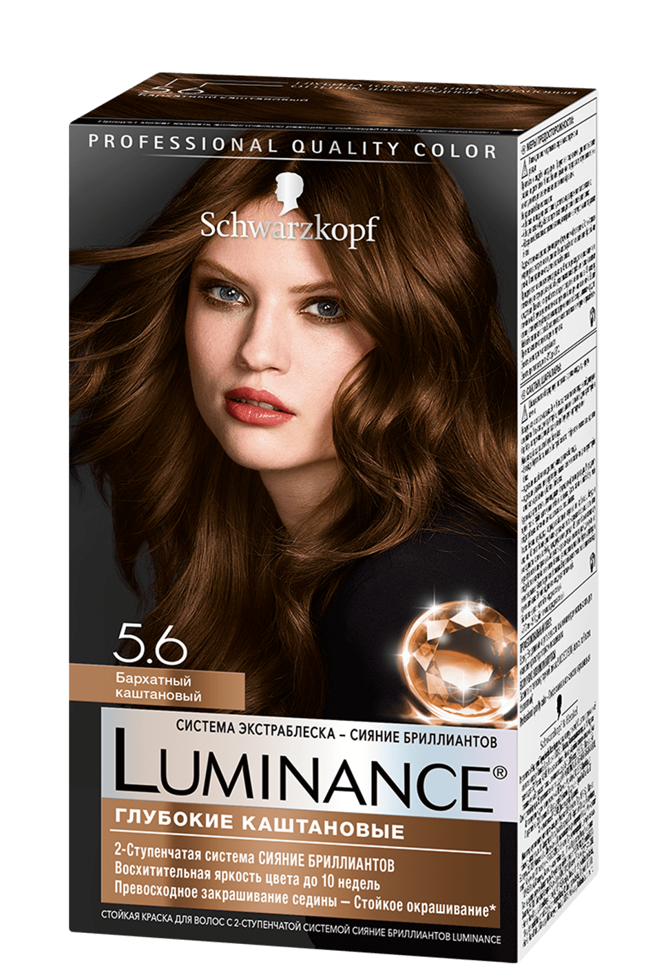 luminance_ru_deep_brunettes_5_6_970x1400