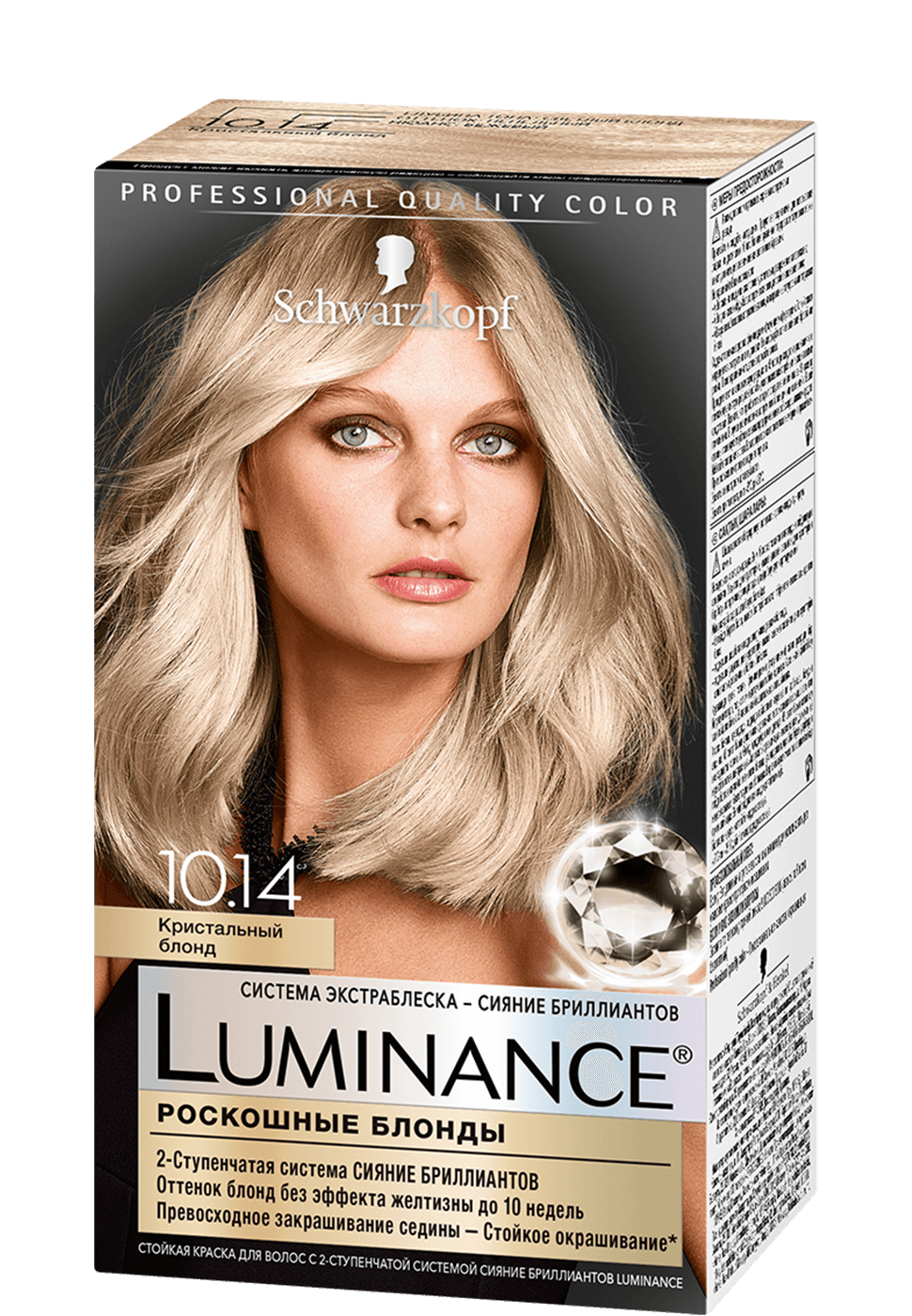 luminance_ru_iconic_blondes_10_14_970x1400