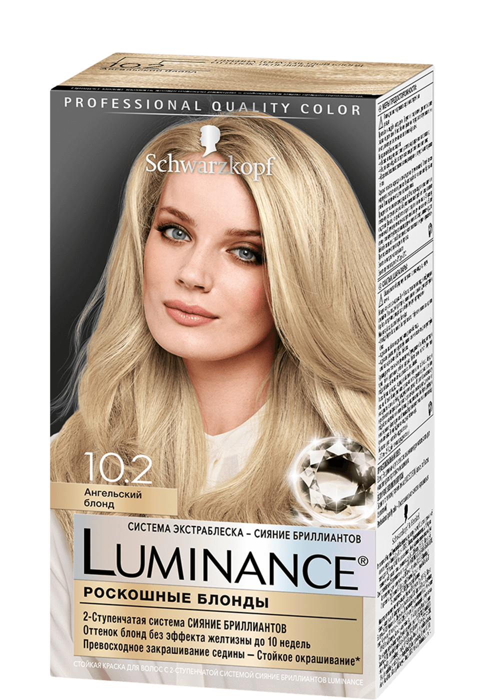 luminance_ru_iconic_blondes_10_2_970x1400