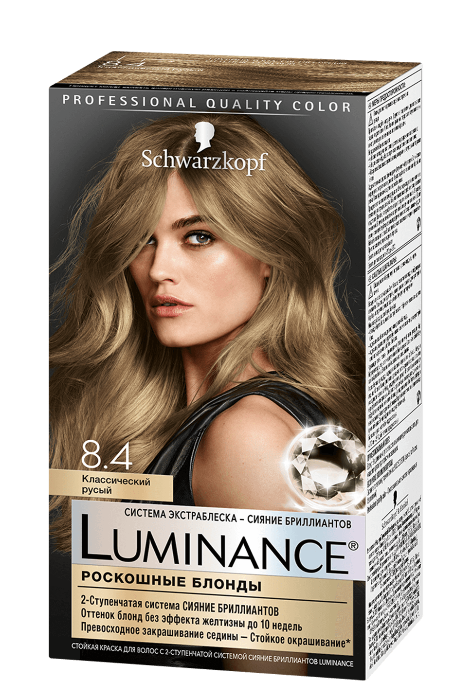 luminance_ru_iconic_blondes_8_4_970x1400