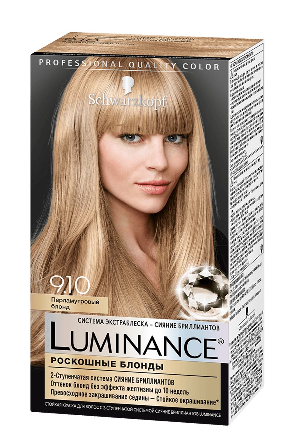 luminance_ru_iconic_blondes_9_10_970x1400