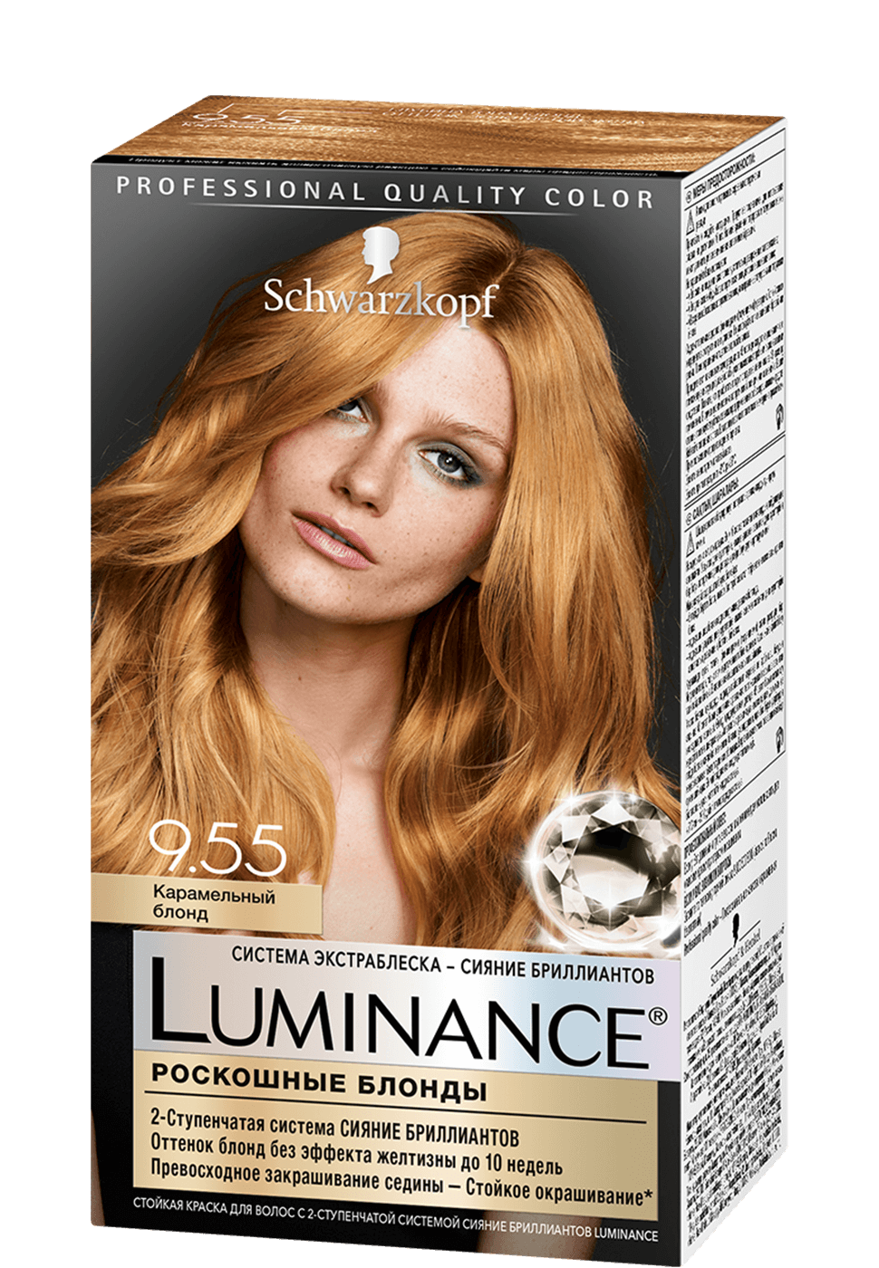 luminance_ru_iconic_blondes_9_55_970x1400
