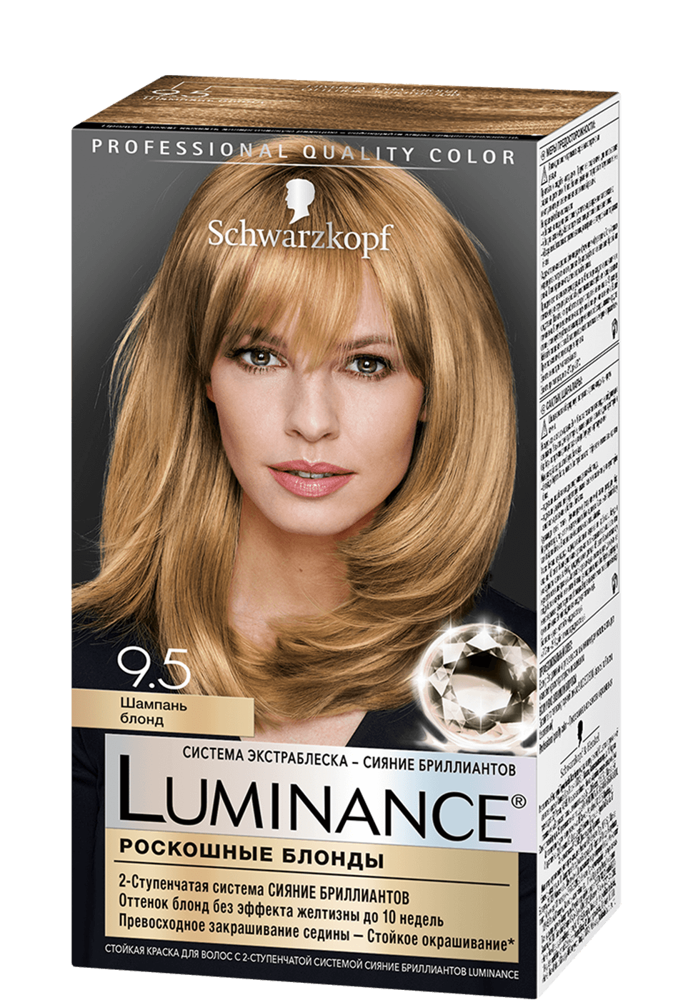 luminance_ru_iconic_blondes_9_5_970x1400