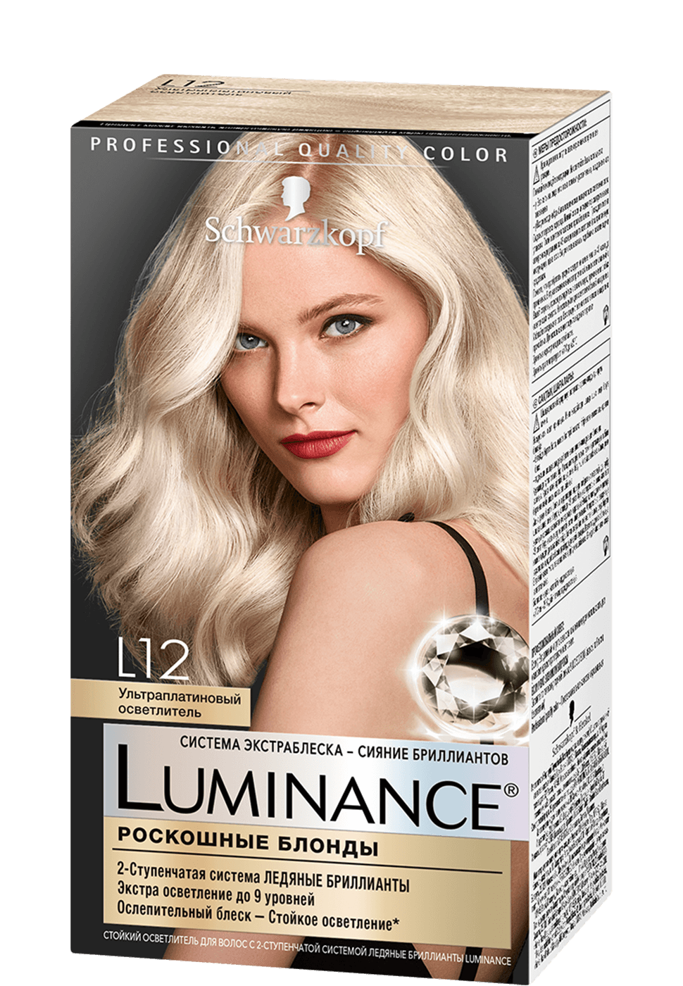 luminance_ru_iconic_blondes_l12_970x1400