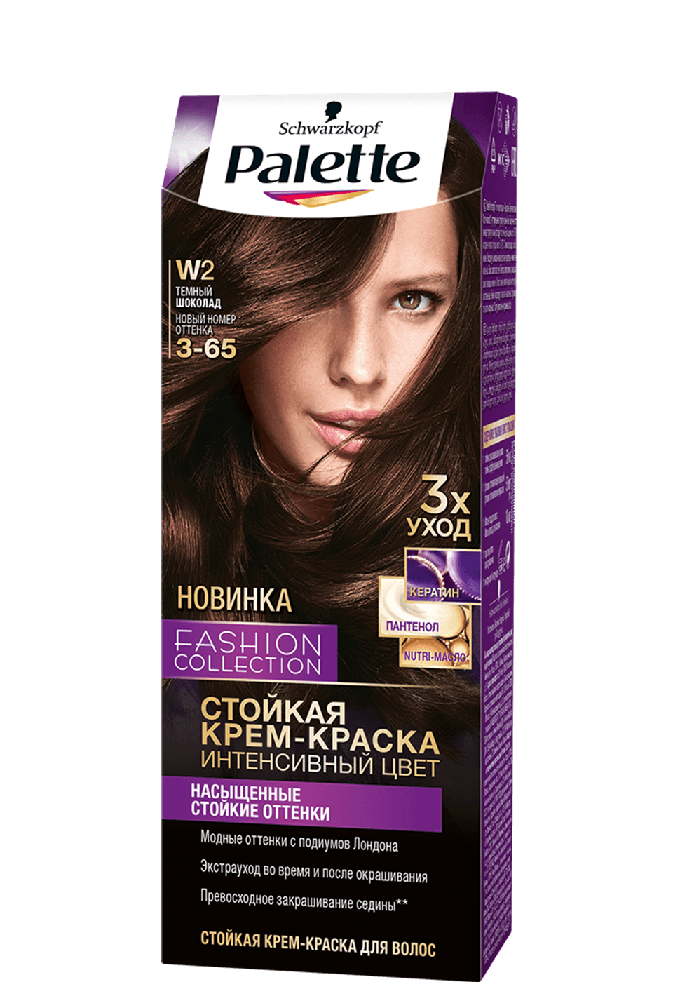 palette_ru_icc_baseline_fashion_collection_W2_3-65