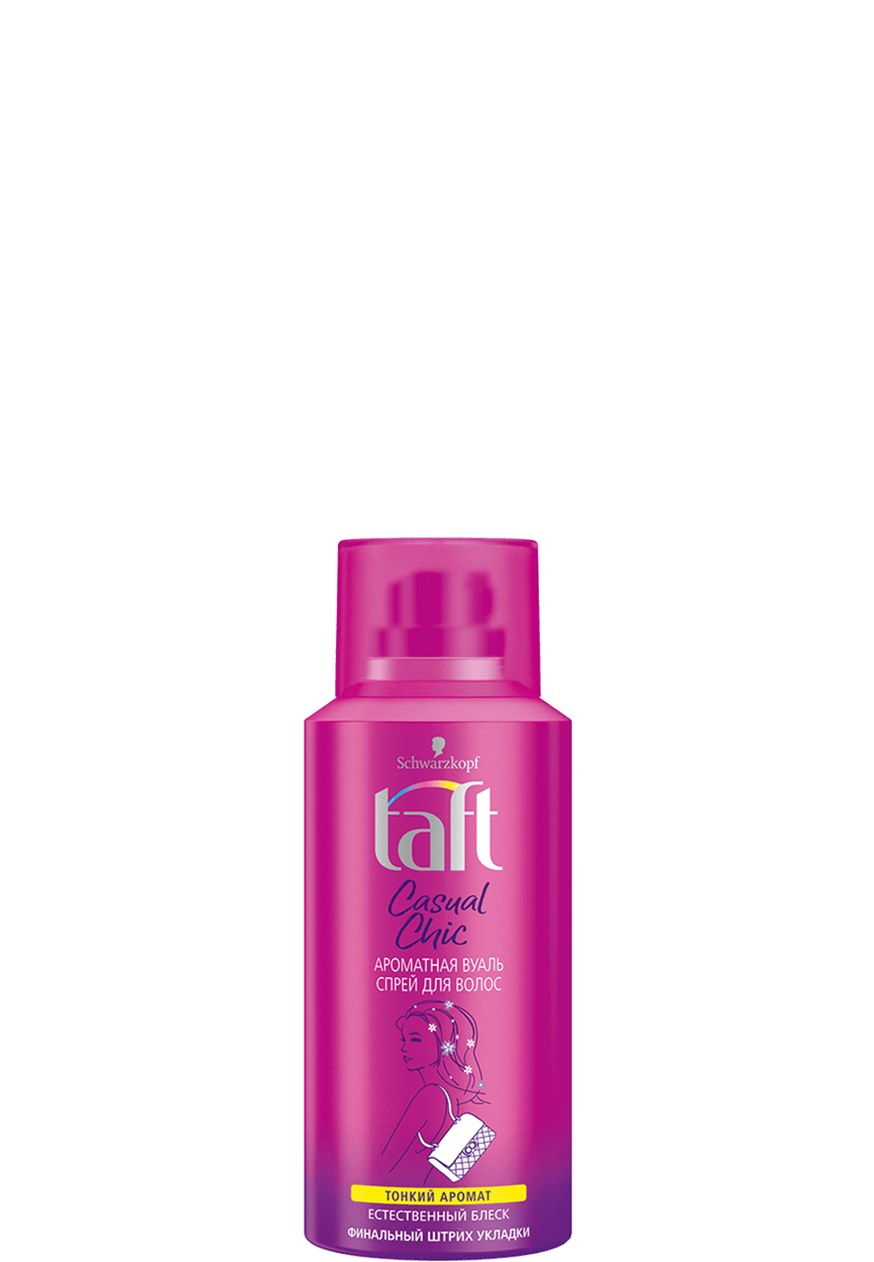 taft_ru_casual_chic_fragrance_shine_mist_970x1400