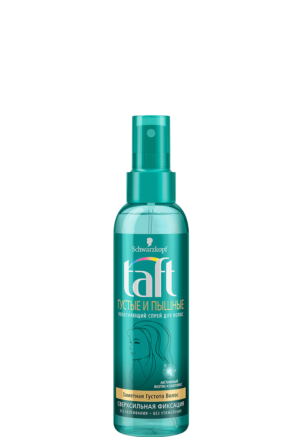 taft_ru_fullness_spray_970x1400